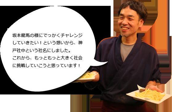 gaiyo_image2